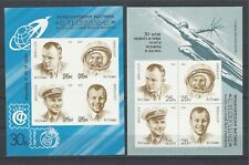 Russia 1991, Yuri Gagarin, AD ASTRA-91 StampEx, Sc 5977c, SG № MS6243 +S/S 30k