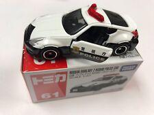 Takara Tomy Tomica #61 Nissan Fairlady Z Nismo Police Car 1/57 - Ships From USA