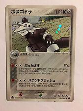 Pokemon Card / Carte Aggron Rare Holo 075/086 1ED