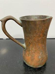 Vintage Copper Mug Cup