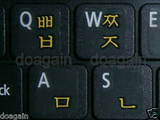 KOREAN TRANSPARENT Keyboard Stickers YELLOW Letters Fast Free Postage