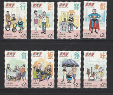 Hong Kong 2019 Old Master Q Stamp Set Vf Mnh