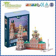 New Puzzle Souveni Christmas Church in Nizhniy Novgorod(Russia) 3D puzzle model