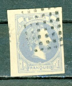 SPAIN 1874, 1 REAL, CARLIST MAIL USED. HIGH CATALOGUE VALUE