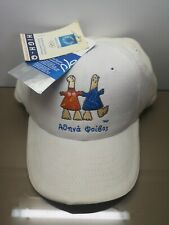 Brand new Athens 2004 Olympic Games hat/cap (official logo)