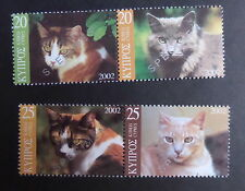 Cats Cypriot Stamps (1960-Now)