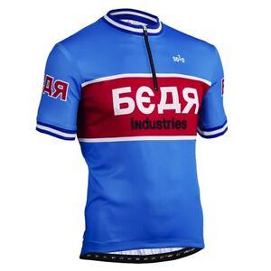 Madison Flux homme maillot de cyclisme à manches courtes Rouge Léger Enduro Course Top