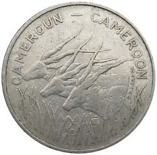 Cameroon Cameroun Central African States 100 Francs 1975 KM#17 (3041)
