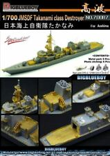 1/700 Big Blue Boy JMSDF Takanami class Destroyer Photo Etch Set