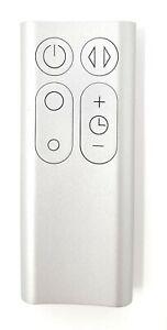 Télécommande Dyson Cool AM07 Ventilateur (compatible AM06/AM08)