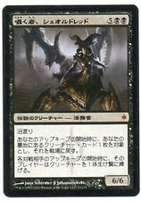 MTG Japanese Sheoldred, Whispering One New Phyrexia NM