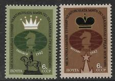 RUSSIA 1982 CHESS Set of 2 Values MNH