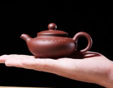 "Chinese Yixing Zisha Clay Handmade /""Hua Ying/"" Teapot 240cc Good Clay"