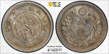 Japan dragon silver 5 sen Meiji 8 1875 toned GEM uncirculated PCGS MS64