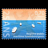 Luxembourg 2016 - Luxembourg Marine Register Ship - MNH