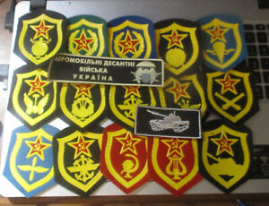 17 piece Soviet Russian Military Patch Collection