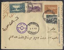 LEBANON TO EGYPT 1943 WAR TIME CENSORED 4 PIASTER POSTAL COVER UPRATED 16 p IN
