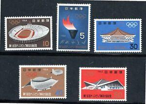 Japan1964, Tokyo Olympics, mnh.