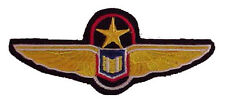 "Babylon 5 Command Wings 4"" Embroidered Tv Costume/Uniform Patch (B5Pa-10)"