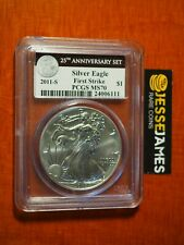 2011 S SILVER EAGLE PCGS MS70 FIRST STRIKE FROM 25TH ANNIVERSARY SET BLACK LABEL