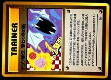 POKEMON JAPANESE BANNED CARD N° Koga's Ninja Trick - Swastika ERROR CORRECTED