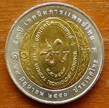 10 Baht Bimetall 50 Jahre Medizinisch Technischer Rat von 2007 Nr. 46