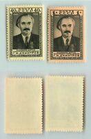 Russia USSR ☭ 1950 SC 1472-1473 MNH . f3851