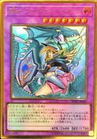 Yu-Gi-Oh RC03-JP020 Dark Magician Girl Dragon Knight Premium Gold Rare KONAMI