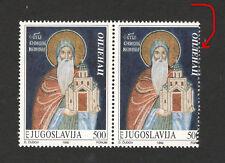 YUGOSLAVIA-MNH PAIR-ERROR-MOVED PERFORATION-ART-ICONS-1992.