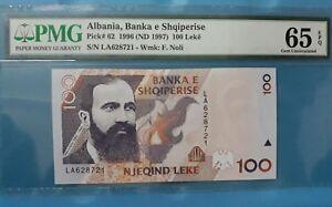 1996 Albania 100 Leke PMG65 EPQ <P-62>