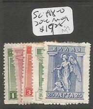 Greece Sc 198-200, 204 Mog (9cki)