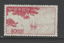 Japan # 440 (Carmine Rose) Mnh Sampans On Inland Sea