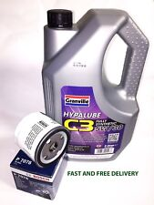 FORD FOCUS FIESTA C MAX KA MONDEO KUGA FUSION OIL AND OIL FILTER BOSCH