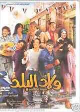 Welad el Balad: Saad el Soghiar, Dina, Ameena, Dounia, Ahmed Ra Arabic Movie DVD