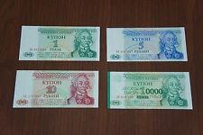 New listing Lot of 4 Transnistria World Currency