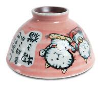 Mino ware Japanese Ceramics Rice Bowl Fukuneko Cat Yellow