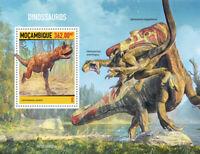 Mozambique Dinosaurs Stamps 2020 MNH Prehistoric Animals Carnotaurus 1v S/S