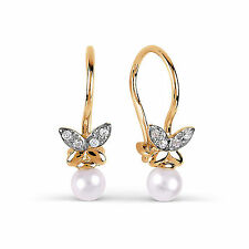 585/14ct Russian Rose Gold Kids Womens Pearl CZ Cluster Hook Earrings Gift Boxed