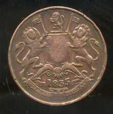 INDE britannique  half 1/2 anna 1835  ( 1 )