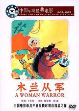 Woman Warror All Region DVD Chen Yunshang, Mei Yi, Bu Wanchang NEW UK R2
