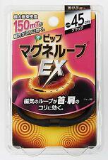 ☀Pip Magneloop EX high magnetic force type black 45cm