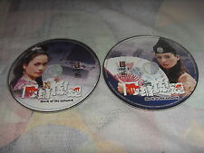 """In good condition """"Shock of the network"""" 網吧驚魂 Movie VCD *Free Postage"""
