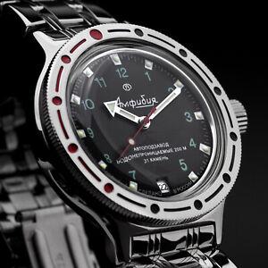VOSTOK automatic mechanical watch diver AMPHIBIA 42K military 200 m 2416/420260