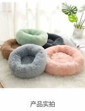 New Comfy Calming Dog/Cat Bed Round Super Soft Plush Pet Bed Marshmallow Cat Bed