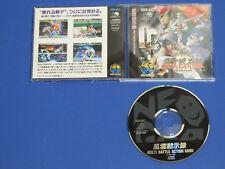 SNK Neo Geo CD Savage Reign FUUN MOKUSHIROKU Import Japan