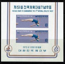 Korea SC# 730a, Mint Never Hinged -  Lot 031917