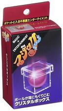 Tenyo Magic Crystal Box Ball Entertainment from JAPAN