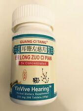 Er Long Zuo Ci Pian (Er Long Zuo Ci Wan, YinVive Hearing™ 200 mg  200 Tablets