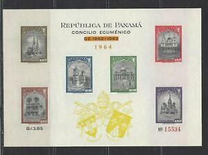PANAMA - C329I - MNH - 1964 - OLIVE BISTER O/P - 21ST ECUMENICAL COUNCIL
