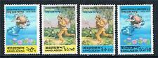 Bangladesh 1974 Centenary of UPU SG 45/8 MNH